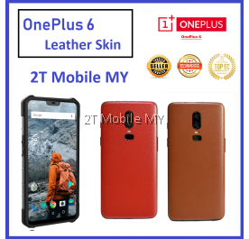 OnePlus 6 1+6 3D Back Skin Colour Leather Style Sticker Protector