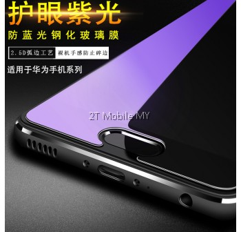 Apple iPhone XS Max / XS / X Anti Blue Light Ray Tempered Glass Screen Protector