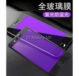 Huawei P30 / Nova 3e / Honor 8 Lite Full Anti-Blue Light Tempered Glass Screen Protector