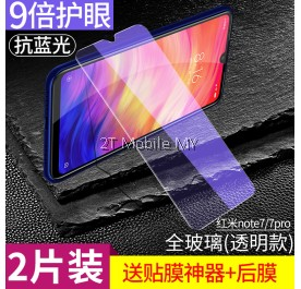 XiaoMi RedMi Note 7 Anti Bluelight Twin Pack Bonaier Tempered Glass Screen Protector
