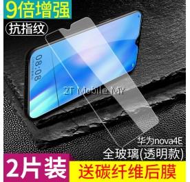Huawei Nova 4e Twin Pack Bonaier Tempered Glass Screen Protector