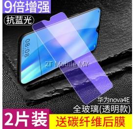 Huawei Nova 4e Anti Bluelight Twin Pack Bonaier Tempered Glass Screen Protector