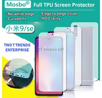 XiaoMi Mi9 SE Front Back Full Coverage 3D Screen Protector