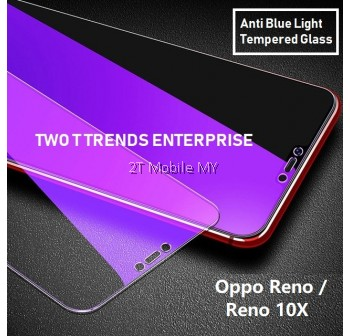 Oppo Reno / Reno 10X Zoom Full Anti Blue Light Ray Tempered Glass Screen Protector