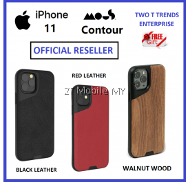 Apple iPhone 11/ 11 Pro / 11 Pro Max Mous Contour Real Leather Walnut Wood Airoshock Impact Shockproof Case Bumper Cover
