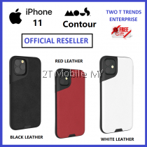 Apple iPhone 11/ 11 Pro / 11 Pro Max Moss Contour Real Leather Case Airoshock High Impact Shockproof Case Bumper Cover