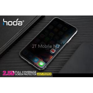 Apple iPhone 12 / 12 Mini / 12 Pro / 12 Pro Max / 11 / XS / XR HODA 0.33mm 2.5D Anti-peeper Tempered Glass Privacy ORI