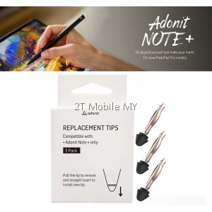 Adonit Note+ Plus / Adonit Note Replacement Tips (ARNST) (3pcs)