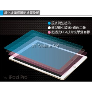Apple iPad 10.2 iPad Pro 12.9 11 10.5 9.7 iPad Air 2 iPad Mini 4 5 Hoda Clear 0.33mm Tempered Glass Screen Protector