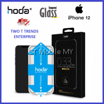 Apple iPhone 12 / 12 Mini / 12 Pro / 12 Pro Max Hoda AGBC Corning 2.5D Helper Tempered Glass Screen Protector