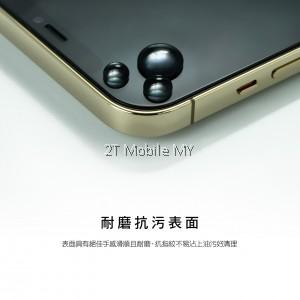 Apple iPhone 12 / 12 Mini / 12 Pro / 12 Pro Max Hoda AGBC Corning 2.5D Helper Tempered Glass Screen Protector