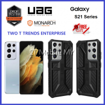 Samsung Galaxy S21 / S21 Plus / S21 Ultra / S21+ UAG Monarch Military Drop Protection Bumper Case Bumper Cover ORIGINAL