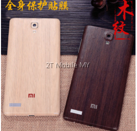 XiaoMi RedMi Note 1 4G Wood 3D Back Skin Film Screen Protector