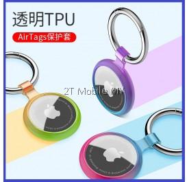 Apple Airtag Air Tag Gradient Colour Colourful Trendy Case Cover