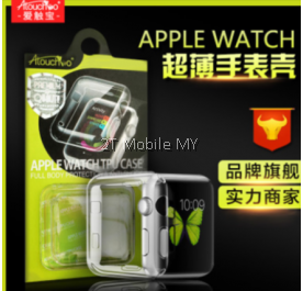 Apple Watch Atouchbo Slim TPU Case