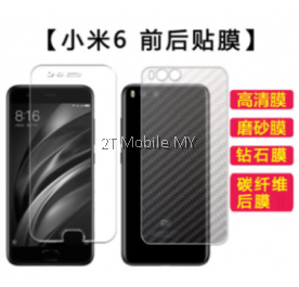 XiaoMi Mi6 Matte Diamond Carbon Screen Protector