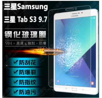 Samsung Tab S3 9.7 Tempered Glass Screen Protector