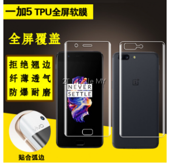 OnePlus Five 5 1+5 Full Coverage Screen Protector 3D PET Soft Film