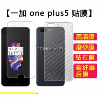 OnePlus Five 5 1+5 Matte Diamond Carbon Screen Protector