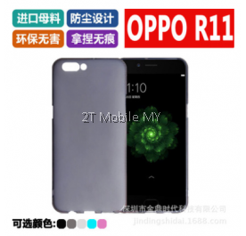 Oppo R11 Soft Jacket Slim TPU Matte Case Cover