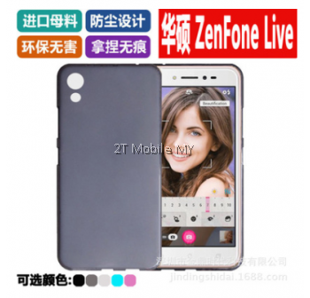 Asus Zenfone Live Soft Jacket Slim TPU Matte Case Cover