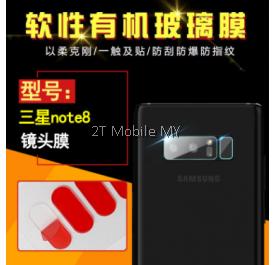 Samsung Galaxy Note 8 S8 S8 Plus Camera Screen Protector 3 pieces
