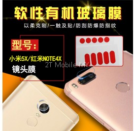 Xiaomi Mi A1 / Mi 5X RedMi Note 4X Camera Screen Protector 5 pieces