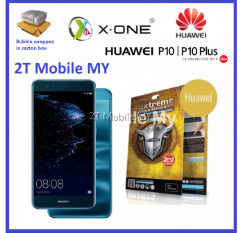 Huawei P10 P10 Plus P10 Lite X-One Extreme Shock Eliminator Screen Protector