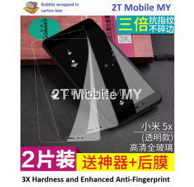 XiaoMi Mi A1 / 5X Twin Pack Bonaier 2.5D Tempered Glass Screen Protector