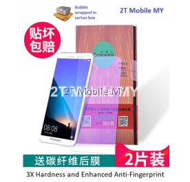 Huawei Nova 2i Anti Bluelight Twin Pack Bonaier 2.5D Tempered Glass