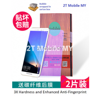Huawei Nova 2i Anti Bluelight Twin Pack Bonaier 2.5D Tempered Glass