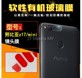 ZTE Nubia Z17S Camera Screen Protector 5 pieces