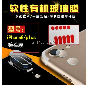 Apple Iphone X Iphone 7 IPhone 8+ Plus Camera Screen Protector 5 pieces