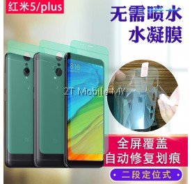 XiaoMi RedMi 5 / Plus No White Edge Full Coverage Screen Protector 3D Soft Film