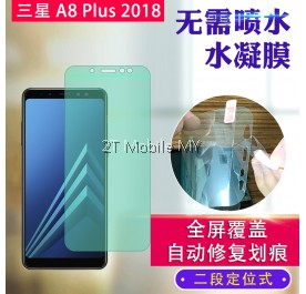 Samsung Galaxy A8 Plus 2018 No White Edge Full Coverage Screen Protector 3D