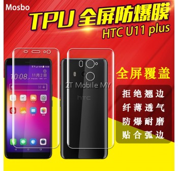 HTC U11 Plus Full Coverage Screen Protector 3D Soft Film