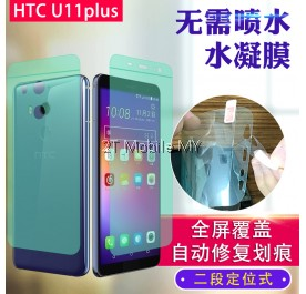 HTC U11 Plus No White Edge 3D Full Coverage Screen Protector