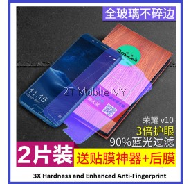 Huawei Honor View 10 Anti Bluelight Twin Pack BONAIER 2.5D Tempered Glass