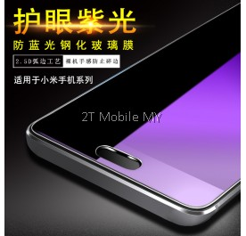 XiaoMi RedMi Note 5 Full Anti Blue Light Ray Tempered Glass Screen Protector