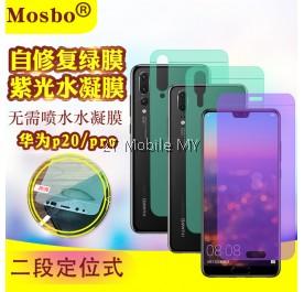 Huawei P20 / P20 Pro 3D No White Edge Full Coverage Screen Protector