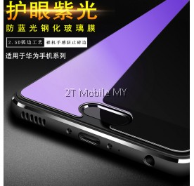 Oppo R15 Pro Full Anti Blue Light Ray Tempered Glass Screen Protector