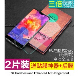 Huawei P20 Pro Twin Pack Bonaier Tempered Glass Screen Protector