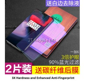 OnePlus 6 1+6 Anti Bluelight Twin Pack BONAIER Tempered Glass