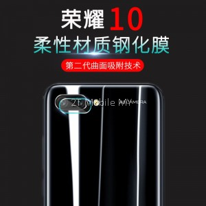 Huawei Honor 20 / Honor 10 Camera Tempered Glass Soft Screen Protector