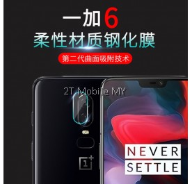 OnePlus 6 1+6 Camera Tempered Glass Soft Screen Protector