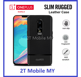 OnePlus 6 1+6 Leather Slim Protection Rugged Armor Bumper TPU Case Cover