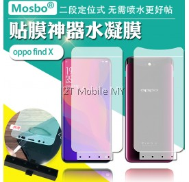 Oppo Find X Full Coverage Screen Protector 3D Soft Film No White Edge Front Back