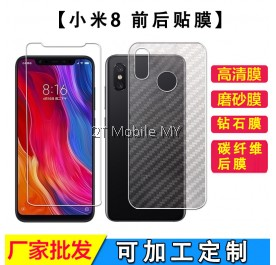 XiaoMi Mi8 Matte Diamond Carbon Back Screen Protector