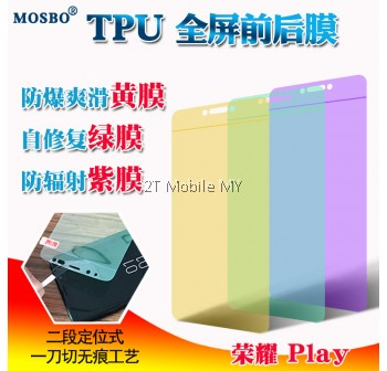 Huawei Honor Play Front Back Full Coverage Screen Protector 3D Soft Film