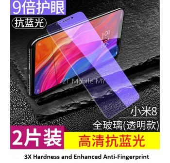 XiaoMi Mi8 Anti Bluelight Twin Pack BONAIER Tempered Glass Screen Protector